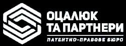 Патентно-правове бюро «Оцалюк та Партнери»